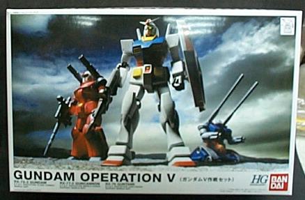 HG版 GUNDAM OPERATION V鋼彈 三支入