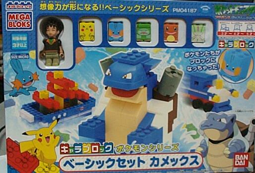 神奇宝贝玩具_神奇宝贝玩具图片