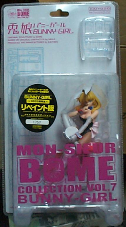 BOME 兔娘 Vol.7