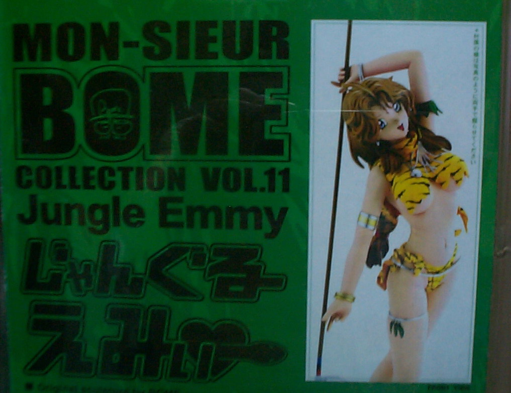 BOME EMMY  Vol.11