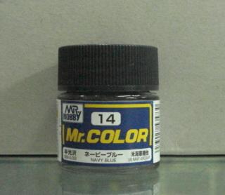 俊仕油性漆 NO.14 深海藍色(半消光)