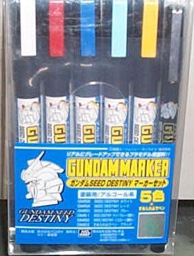 俊仕鋼彈套筆 GMS-114 (SEED命運篇專用)