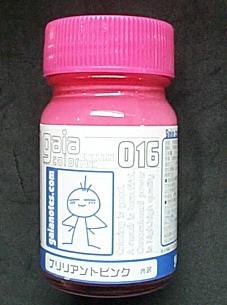 GAIA-油性漆016 粉紅色 光澤   容量15ml