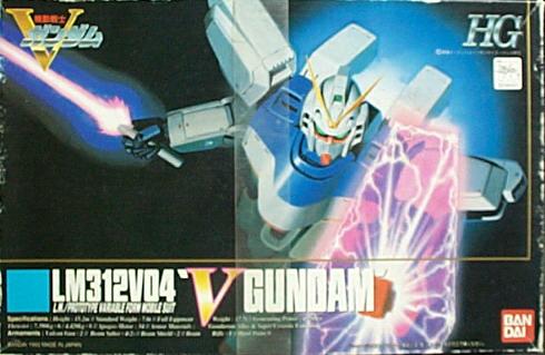 V2鋼彈 1號 V-GUNDAM