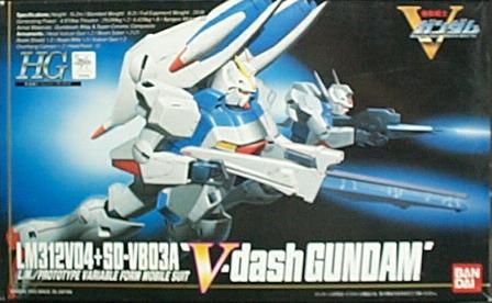V2鋼彈 2號 V-dash CUNDAM