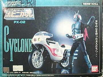 假面 PX-02 CYCLONE