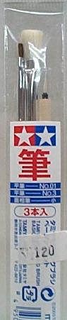 田宮 模型筆基本組 3入 87066