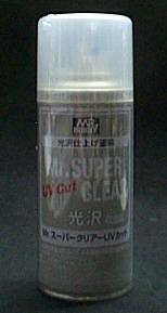俊仕噴罐-抗UV B522