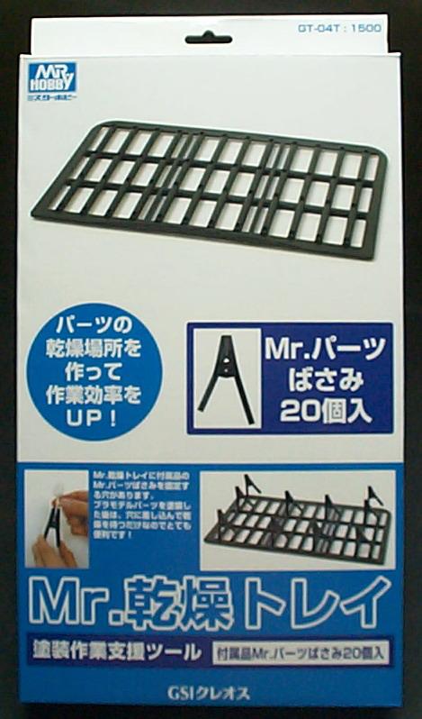 俊仕工具-模型夾子20入-GT04T