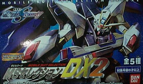 ��uDX2 5�J