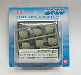 MG ZAKU2.0 改造用手掌 146