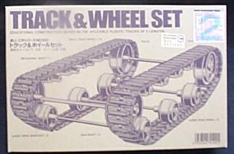 坦克車 輪胎配件 70100