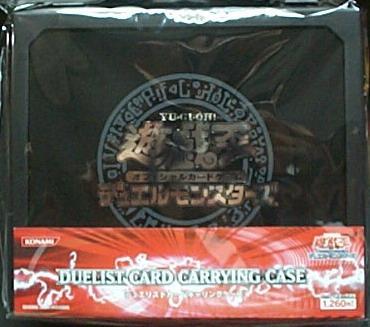 遊戲王    卡箱  可放1200枚---缺貨中