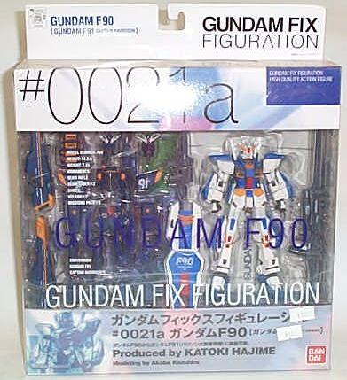 鋼彈FIX系列 0021a F90鋼彈