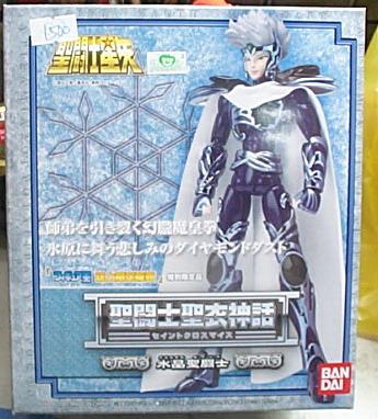 聖衣神話 水晶聖鬥士 限定版 超低特價出清.!