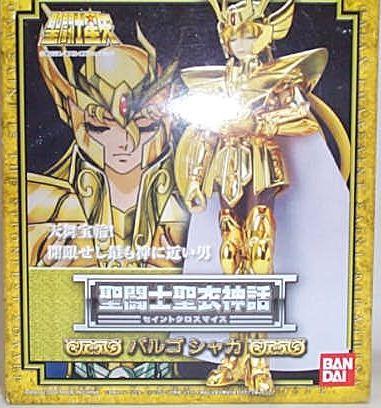 黃金十二宮-處女座